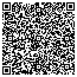 QR-код с контактной информацией организации STOCK