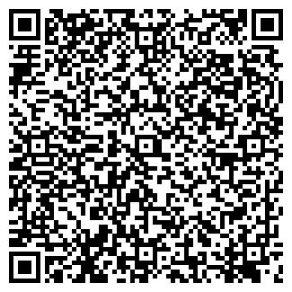 QR-код с контактной информацией организации ДЕКОЛЛАЖ