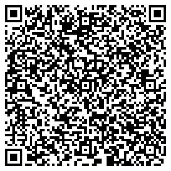 QR-код с контактной информацией организации КОКОН, бельё