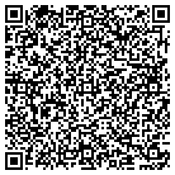 QR-код с контактной информацией организации КРИСТИАН ВЬЮНГ