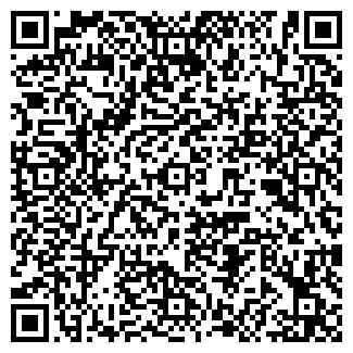 QR-код с контактной информацией организации МАРИУМ