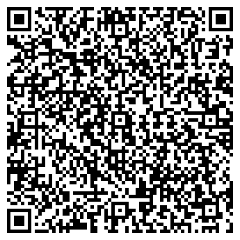 QR-код с контактной информацией организации ПОРТФОЛИО