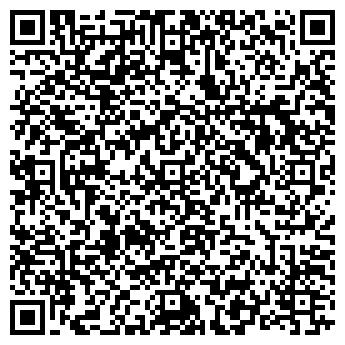 QR-код с контактной информацией организации СТУДИЯ ОДЕЖДЫ