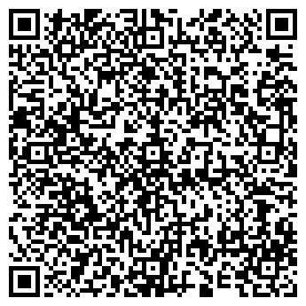 QR-код с контактной информацией организации УОМО КОЛЛЕКЦИОНИ