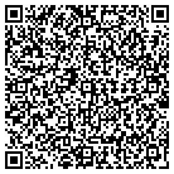 QR-код с контактной информацией организации ФРИК-ФРАК