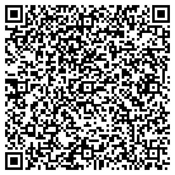 QR-код с контактной информацией организации ВЕЧЕРИНКА