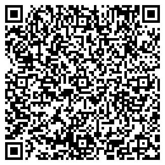 QR-код с контактной информацией организации АСТЕРИЯ