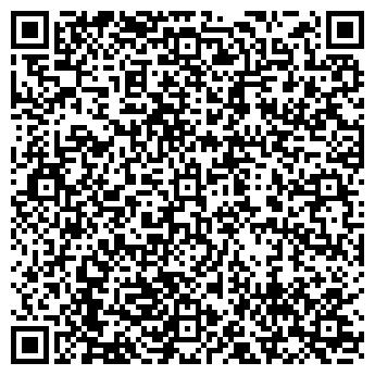 QR-код с контактной информацией организации ДОМ СЕЛЬСКОГО ХОЗЯЙСТВА