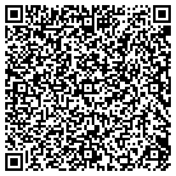 QR-код с контактной информацией организации ДЕТСКИЙ САД № 1848