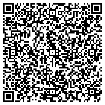QR-код с контактной информацией организации ДЕТСКИЙ САД № 924