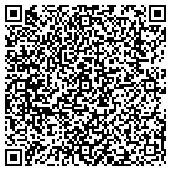 QR-код с контактной информацией организации ДЕТСКИЙ САД № 962