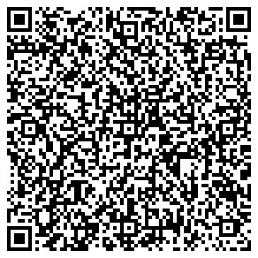 QR-код с контактной информацией организации ДЕТСКИЙ САД № 783