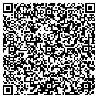 QR-код с контактной информацией организации ДЕТСКИЙ САД № 1959