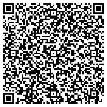QR-код с контактной информацией организации Агентство недвижимости «Рассвет».