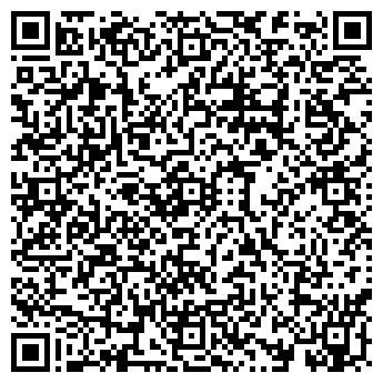QR-код с контактной информацией организации СМУ-4 ТРЕСТА № 11, ЗАО