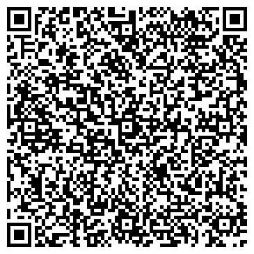 QR-код с контактной информацией организации МОСОТРЯД № 76, ЗАО