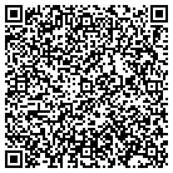 QR-код с контактной информацией организации ООО ТАЛОКА-1