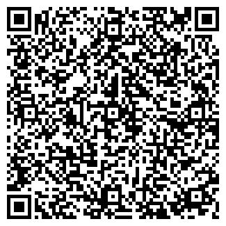 QR-код с контактной информацией организации LUXE