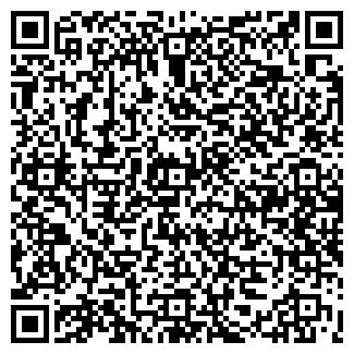 QR-код с контактной информацией организации ОДС-19