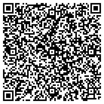 QR-код с контактной информацией организации ОДС-22