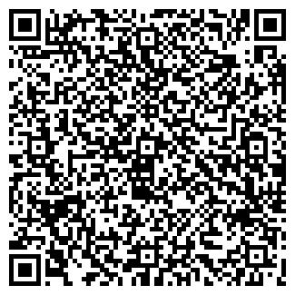 QR-код с контактной информацией организации ОДС-23