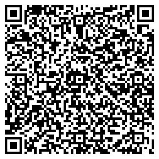 QR-код с контактной информацией организации ОДС-24