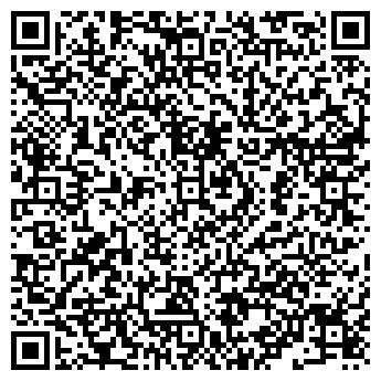 QR-код с контактной информацией организации ООО РОКС-ЦЕНТР