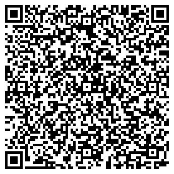 QR-код с контактной информацией организации ЛИОН-АВТО