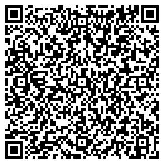 QR-код с контактной информацией организации ПРОФИ СТУДИЯ