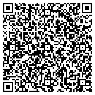 QR-код с контактной информацией организации ДВАСА