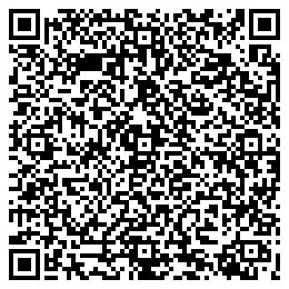 QR-код с контактной информацией организации ЛОДЖЕК