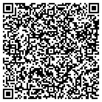 QR-код с контактной информацией организации ШКОЛА № 752