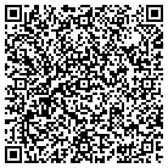 QR-код с контактной информацией организации ШКОЛА № 1096