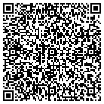 QR-код с контактной информацией организации ГОУ ЦО № 1099