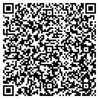 QR-код с контактной информацией организации ЛАКИС АРТ