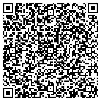 QR-код с контактной информацией организации ШКОЛА № 1374