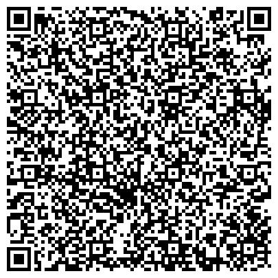 QR-код с контактной информацией организации МОСКОВСКИЙ КОЛЛЕДЖ ГРАДОСТРОИТЕЛЬСТВА И ПРЕДПРИНИМАТЕЛЬСТВА