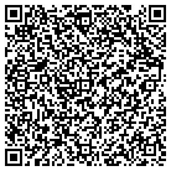 QR-код с контактной информацией организации СЕВЕРЯНИН