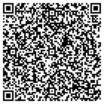 QR-код с контактной информацией организации ЧЕШСКИЙ ДВОРИК