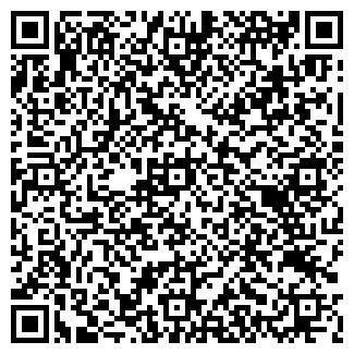 QR-код с контактной информацией организации БАКИНКА
