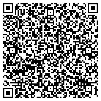 QR-код с контактной информацией организации ШКОЛА № 156