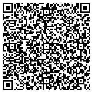 QR-код с контактной информацией организации ПРОФИТ-ТРАСТ УК