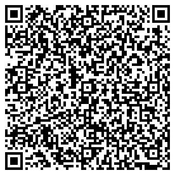 QR-код с контактной информацией организации ШКОЛА № 200