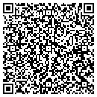 """QR-код с контактной информацией организации АО """"Линде Газ Рус"""""""