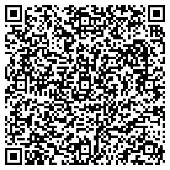 QR-код с контактной информацией организации ШКОЛА № 1206