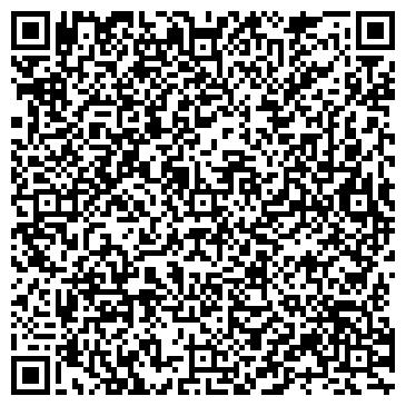 QR-код с контактной информацией организации ЯСЕНЕВО, ЦЕНТР ОБРАЗОВАНИЯ № 1694