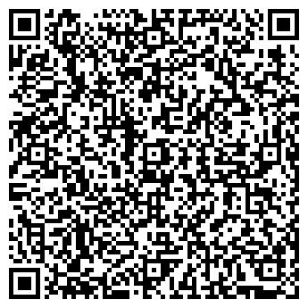 QR-код с контактной информацией организации ШКОЛА № 765