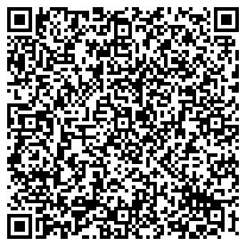 QR-код с контактной информацией организации ШКОЛА № 862