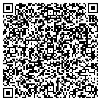 QR-код с контактной информацией организации ШКОЛА № 1107
