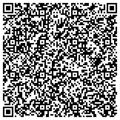 QR-код с контактной информацией организации ГОРОДСКАЯ ПОЛИКЛИНИКА № 134, государственное бюджетное учреждение здравоохранения